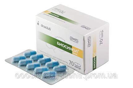 Биосинол- антипаразитарное, противоязвенное средство.ЖКТ.