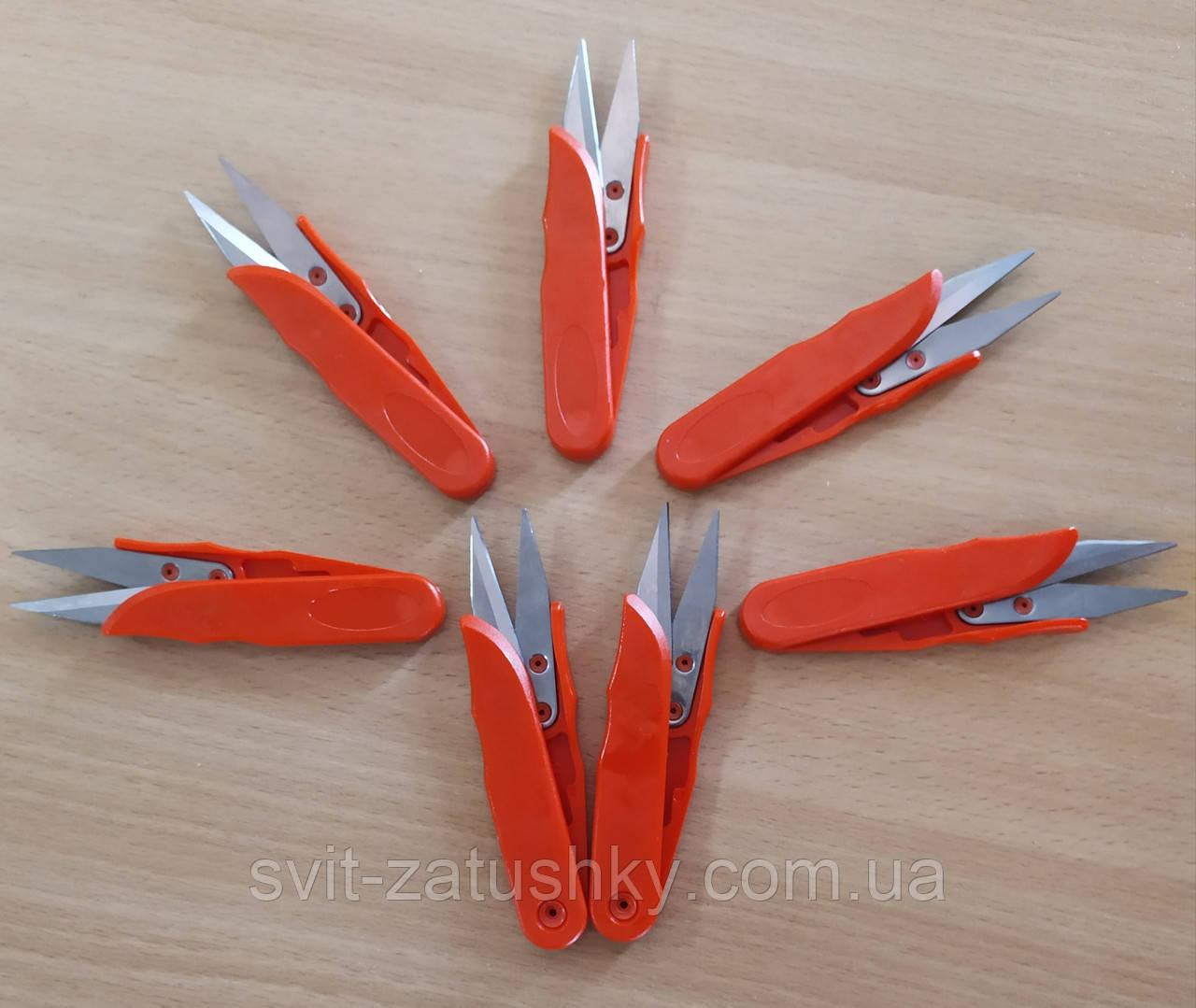 Ножиці для підрізання ниток
