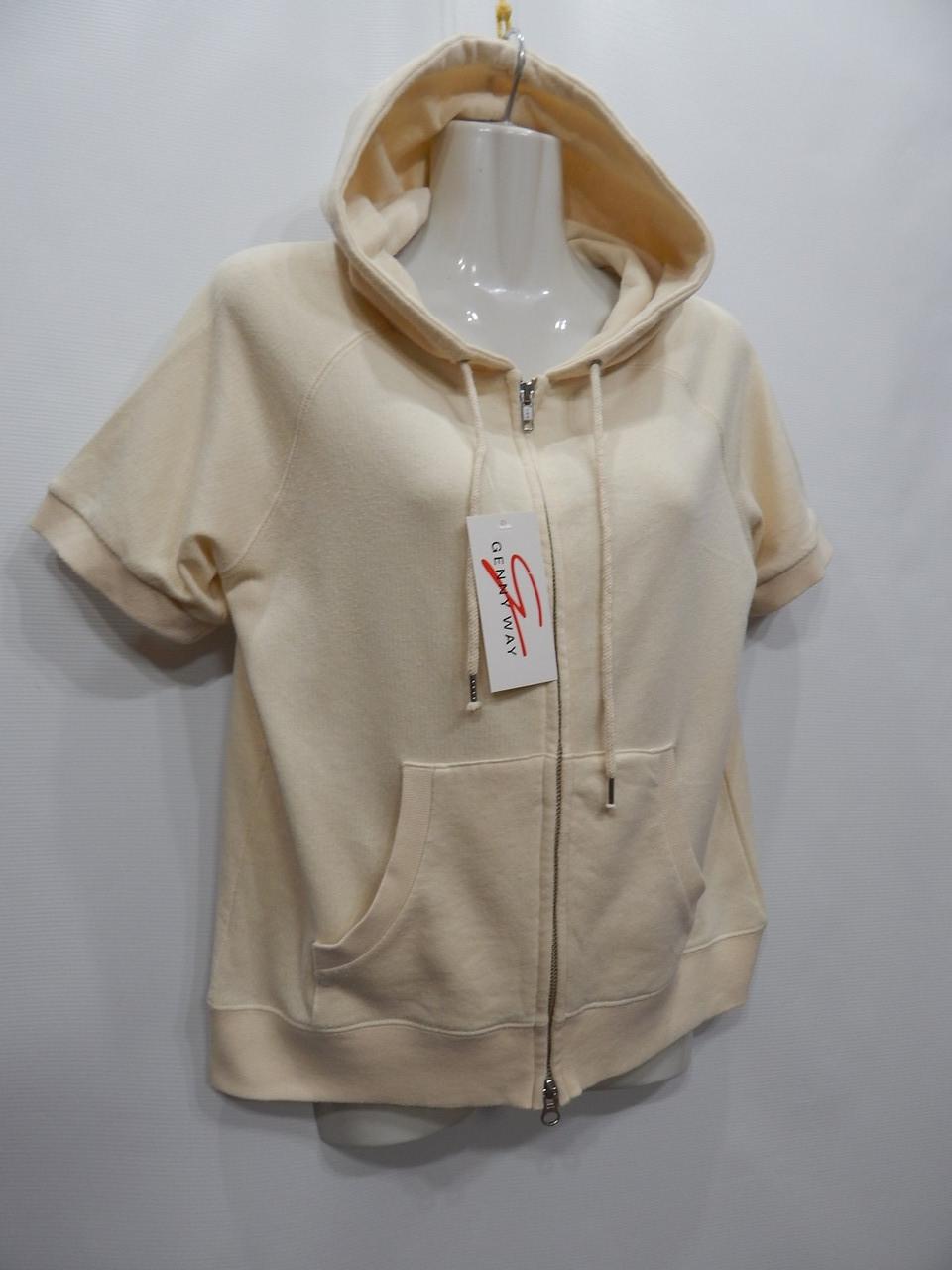 Толстовка жіноча фірмова з капюшоном Oversize UKR 46-48 роз. 085PT