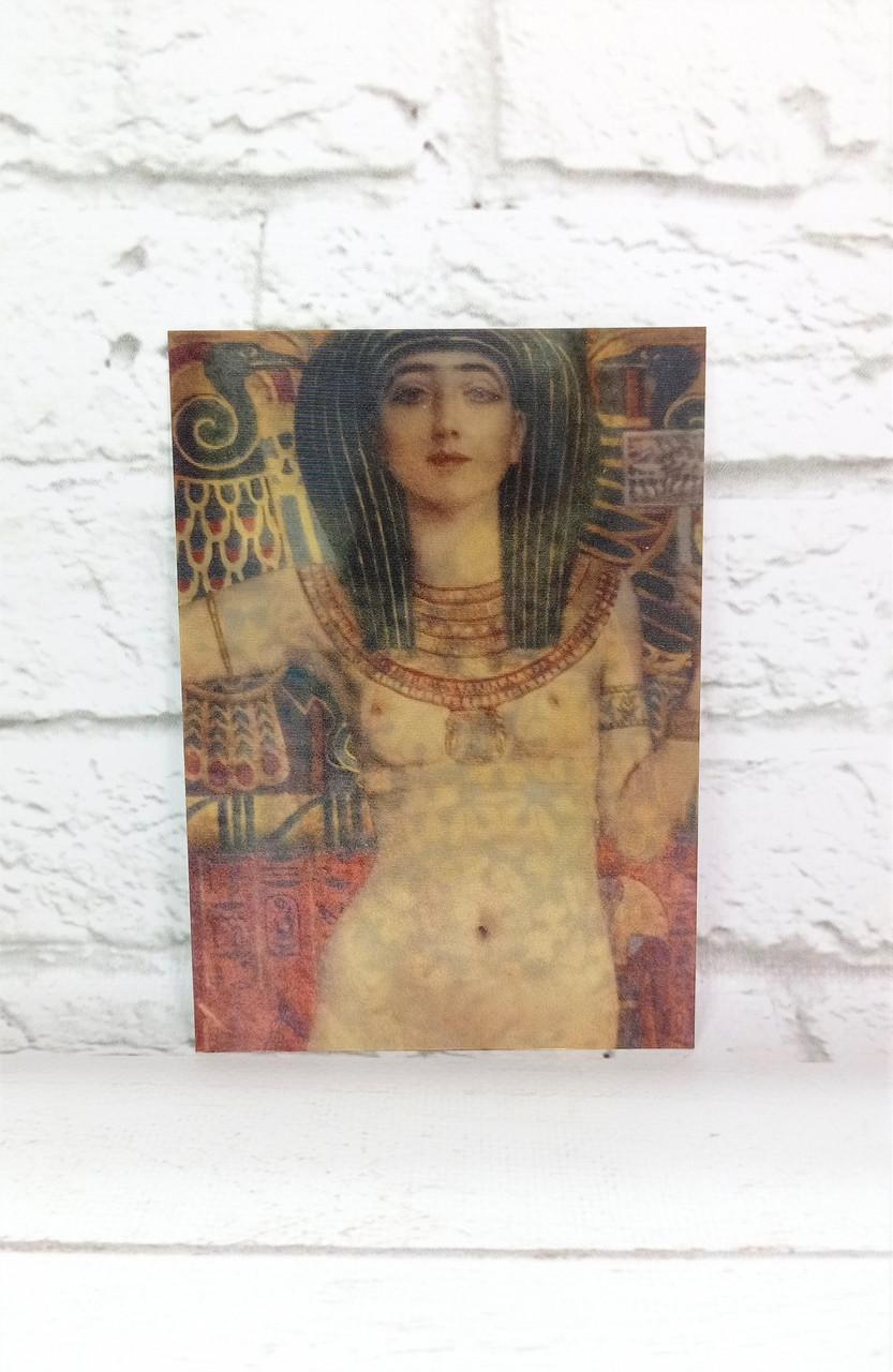 Голографическая открытка