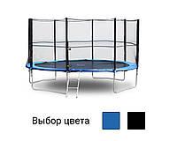 Батут FunFit 252 см с защитной сеткой и лестницей спортивный батут, фото 1