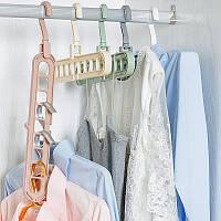 Компактная вешалка для одежды Nine hole magic hanger (9 секций), Розовая вешалка органайзер для одежды (NS), фото 1