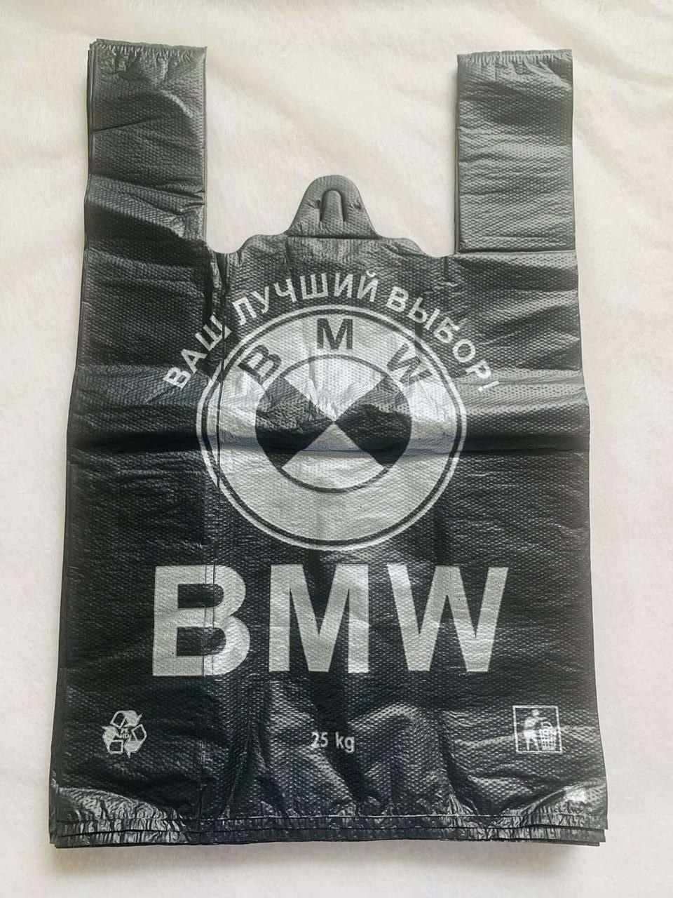 Пакет поліетиленовий майка BMW 300*480 мм Одетекс 100 штук