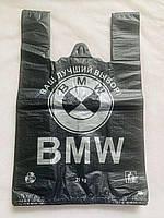Пакет поліетиленовий майка BMW 300*480 мм Одетекс 100 штук, фото 1