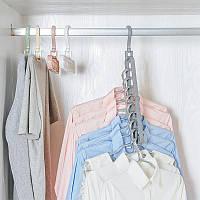 Багатофункціональна вішалка органайзер Magic hanger (9 секцій), Сіра вішалка органайзер для одягу в шафі, фото 1