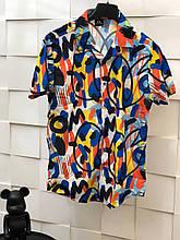 Рубашка пляжная