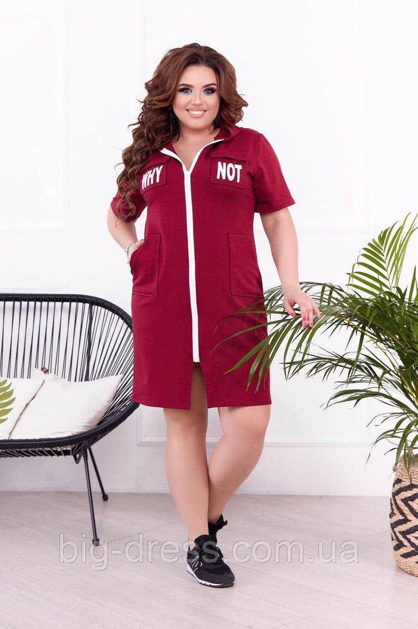 Платье-халат летнее на молнии с карманами и капюшоном  Модель 262