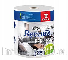 Рушники двошарові паперові Kuchcik ekonomiczny Recznik 500 відривів.
