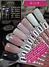 Акрил-гель (полигель) #26 для наращивания ногтей США Чёрный 30 грамм, фото 3