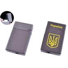 Зажигалка газовая Украина (турбо)4549-3