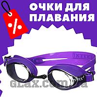 Окуляри для плавання Intex Pro Racing Goggles фіолетові