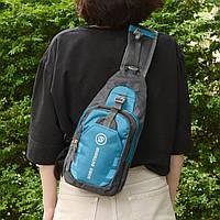 Рюкзак через плечо (СР-3004) Голубой