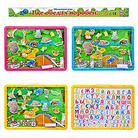 Досточка  игра, магнитный алфавит, животные на магните,фломастер,мел,в кульке,45-33см