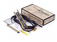 Мотылек®  комплектация №3   (кабель в комплекте)