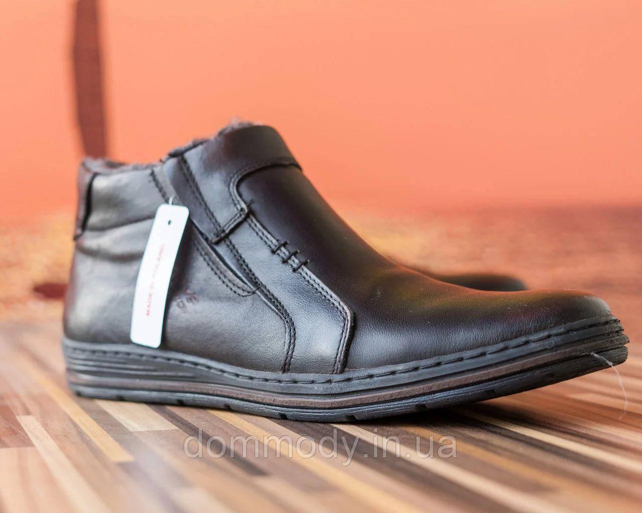 Ботинки мужские зимние цвета коричневый кабир