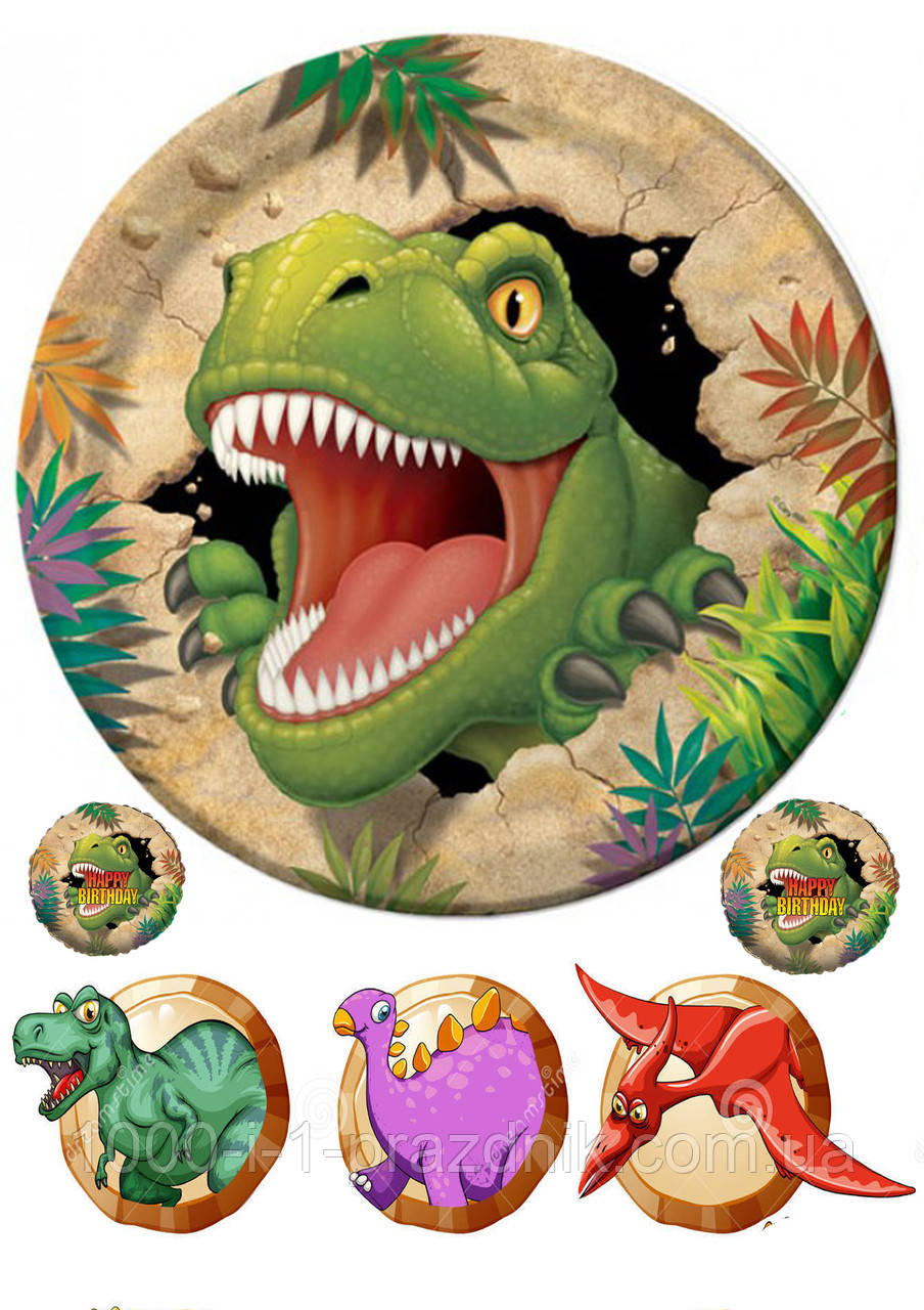 "Вафельна картинка ""Динозаври"" А4 Щільна вафля Modekor ультра"