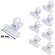 Прозрачный зажим (прищепка) пластиковый для наращивания ногтей и создания арки - 50 мм. (1 шт.)