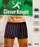 Труси чоловічі боксери бавовна + бамбук СЛАВА розмір XL-4XL(46-52) 9063