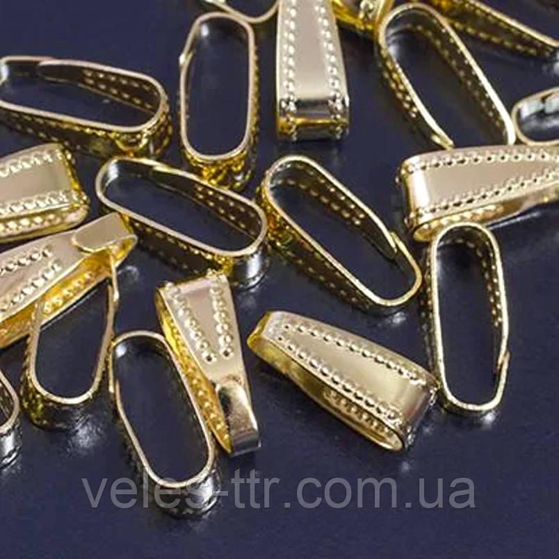 Бейл роз'ємний тримач для кулона 10х4 мм Золото