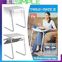 Раскладной столик для ноутбука Table Mate II / Складной столик