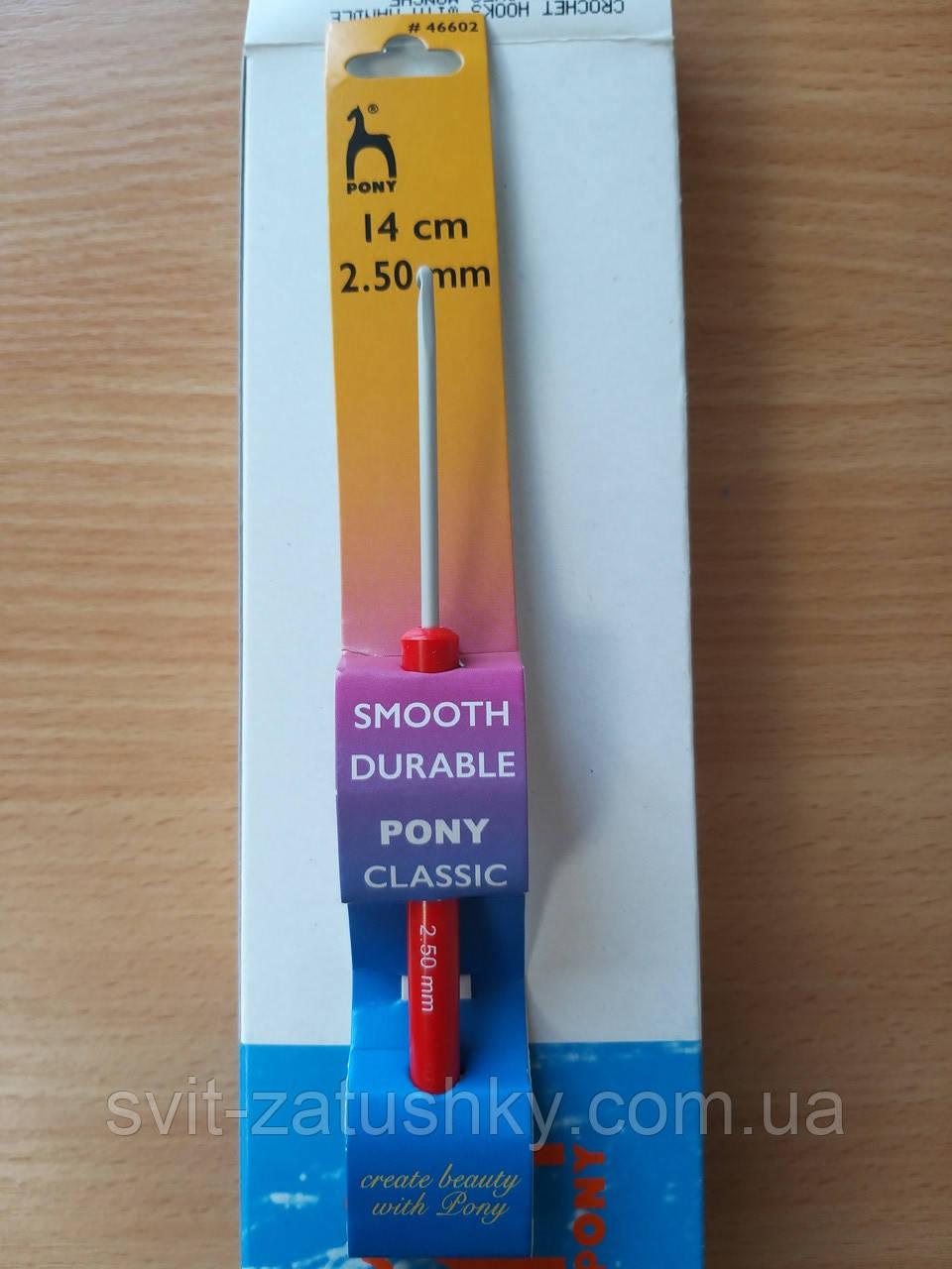 Гачок для в'язання тефлоновий з пластиковою ручкою № 2,5 мм