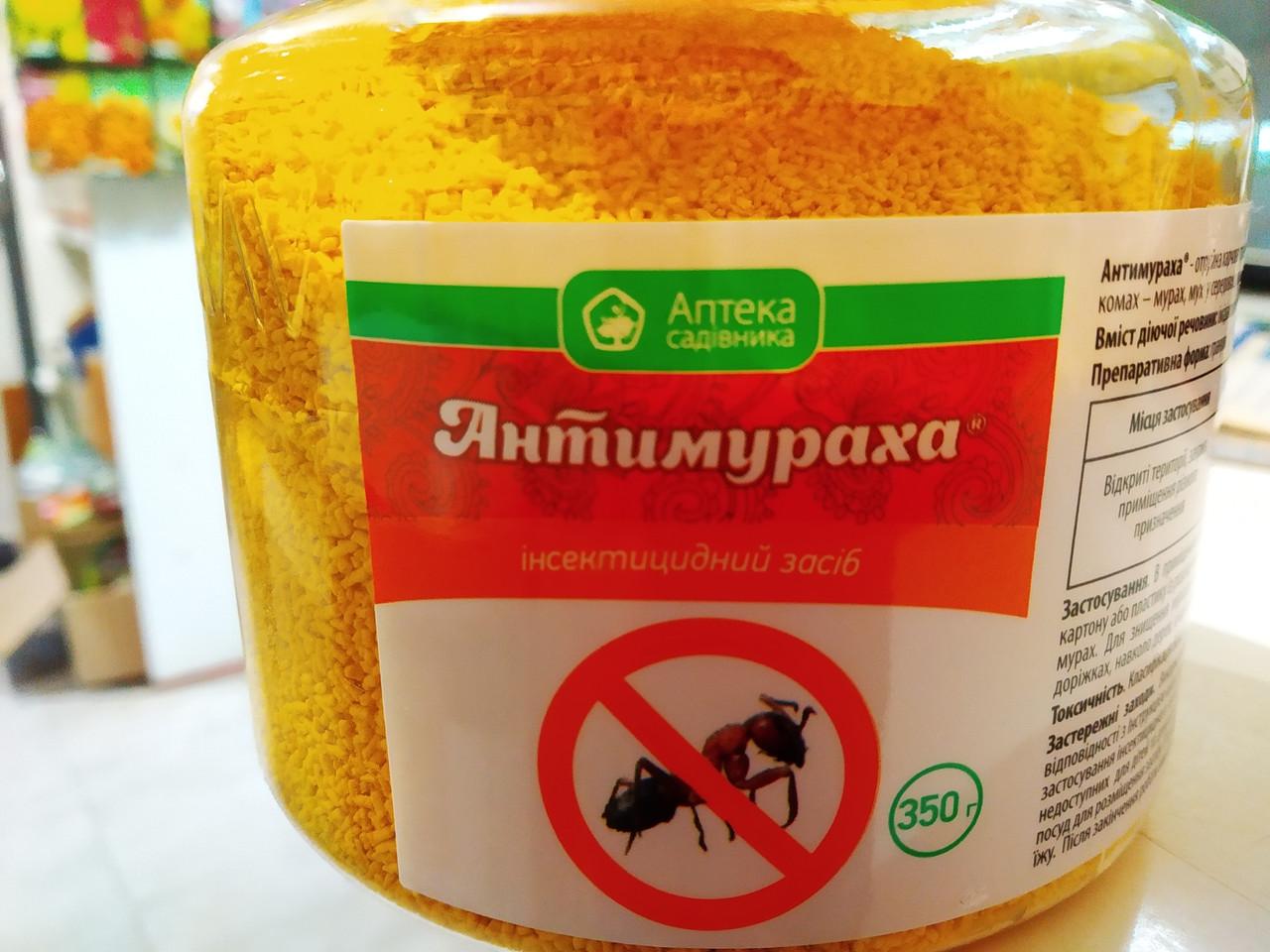 Інсектицид принада проти всіх видів мурах Антимураха гранули 350 грам Укравіт UKRAVIT Україна