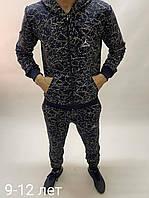 Подростковый спортивный костюм производство Украина