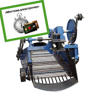 Картоплекопачка вібраційна транспортерна (КК11)