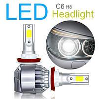 Світлодіодні автомобільні LED лампи C6 H8 для фар авто комплект світлодіодних лід ламп автолампи з цоколем, фото 3
