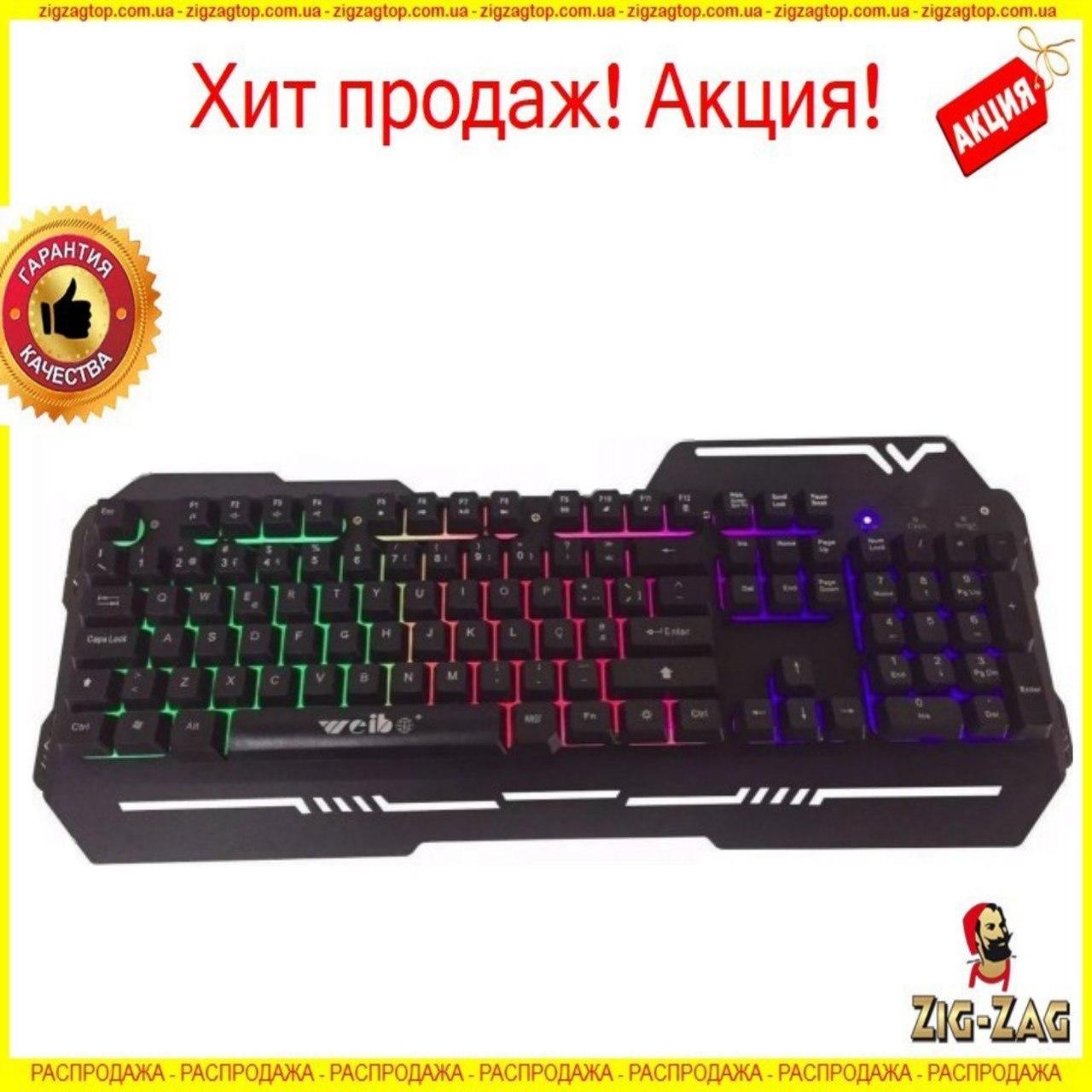 Ігрова клавіатура WB-539 з підсвічуванням клавіш Геймерська клавіатура USB підсвічуванням RGB Універсальна NEW