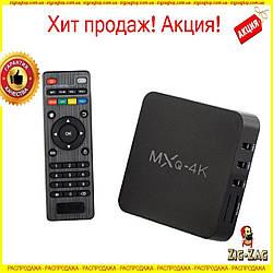 Смарт ТВ-приставка Unit TV-BOX, MAQ-4k 1G + 8G + Android 5.1 ІК пульт управління Тюнер для інтернету NEW