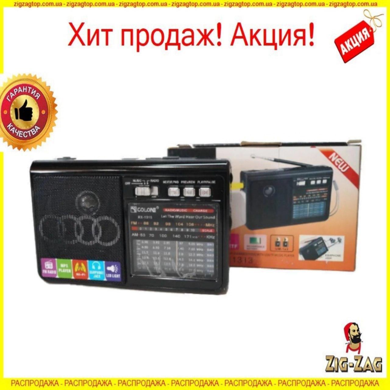 Радіоприймач колонка Golon RX-1313 MP3 USB SD Чорний Акумуляторний Радіо ФМ FM Магнітофон на Пікнік, Природу