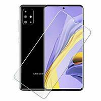 Защитное стекло Optima для Samsung Galaxy A51 (А515) Прозрачное