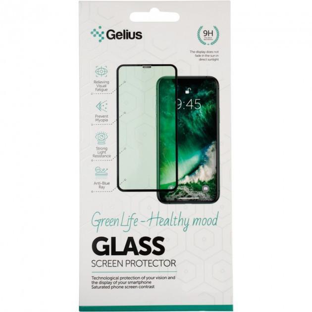 Защитное стекло Gelius Green Life for iPhone 11/XR Black