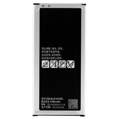 Акумулятор Original Quality Samsung J510 (J5-2016) (EB-ВЈ510СВС)