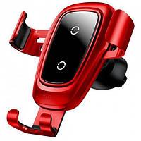 Автотримач для телефону з бездротовою зарядкою Baseus Gravity Metal Red (WXYL-B09)