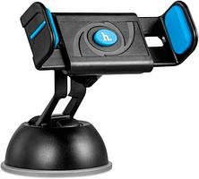 Автотримач для телефону Hoco CPH17 Black/Blue