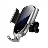 Автотримач для телефону Baseus Future Gravity Car Mount Silver (SUYL-WL0S)