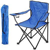 """Крісло доладне для пікніка та риболовлі """"Павук"""" Блакитний"""