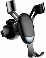 Автотримач для телефону Baseus Mini Gravity Holder Black (SUYL-G01)