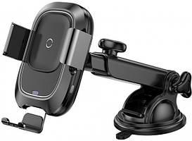 Автотримач з бездротовою зарядкою Baseus Smart Vehicle Bracket Wireless Charger (WXZN-B01) Black
