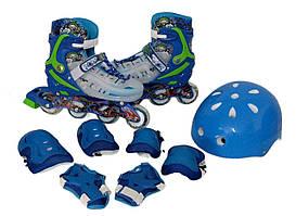 Детские Ролики+Шлем+Защита 39-43