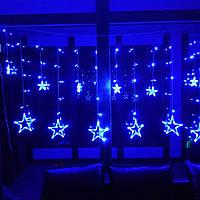 Нічник в кімнату Зоряний завісу 2,5 м (синій), 8 режимів, від мережі