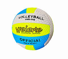 М'яч Волейбольний