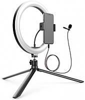 Набір блогера Life Hack GP-BS001(Led кільце/мікрофон/штатив-трипод/тримач для телефону)