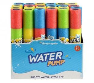 Водяна гармата