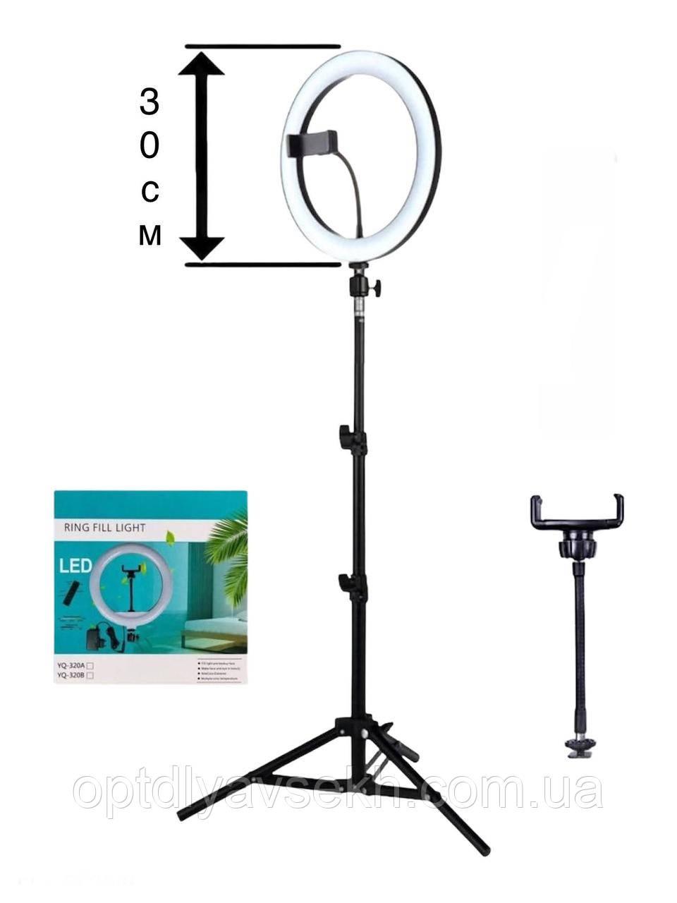 Кільцеподібна лампа Ring Fill Light, 20 Вт. 30 см