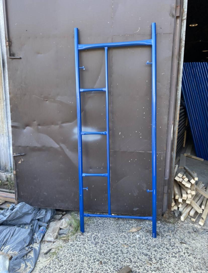 Рама с лестницей (800 мм)
