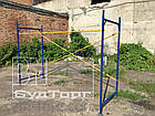 Рама без лестницы (800 мм), фото 3