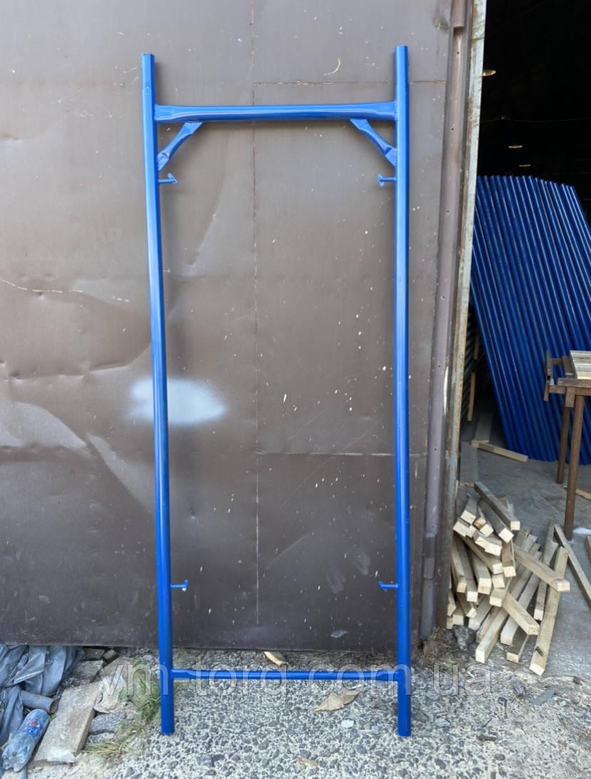 Рама без лестницы (800 мм)